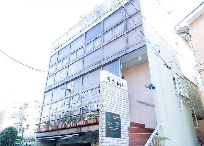 下北沢駅 南西口徒歩8分 愛生歯科写真5