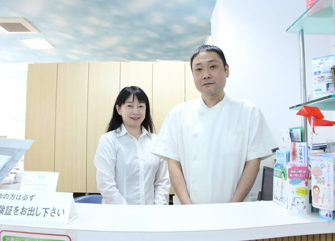 橋本歯科の画像