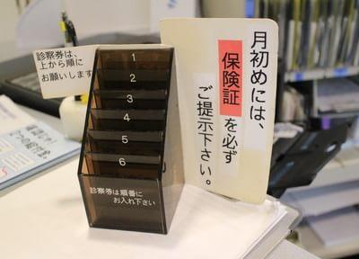 辻堂駅 バス15分 くずはら歯科医院の院内写真3