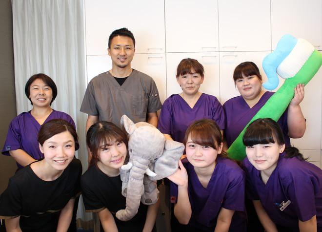 たかす歯科クリニック