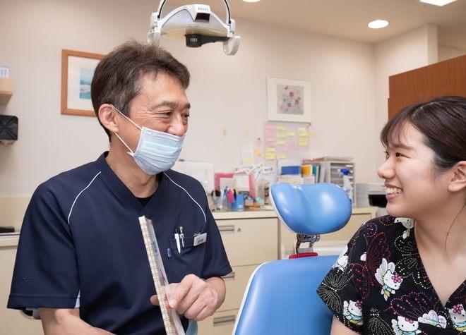 はたの歯科医院について