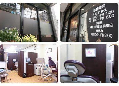大山歯科医院の画像