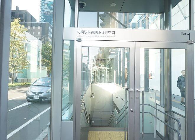 さっぽろ駅 地下歩行空間1番出口徒歩 2分 アポロ歯科医院写真5