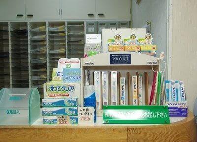 古淵駅 出口車 9分 医療法人社団 悠久会      鈴木歯科医院のその他写真6