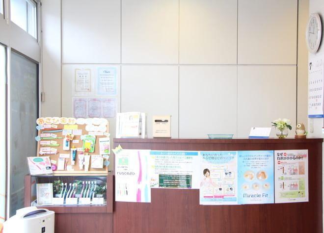 大師前駅 出口徒歩3分 あさひ歯科の院内写真2