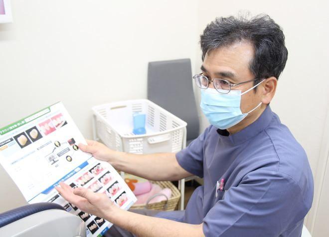 桃谷歯科の画像