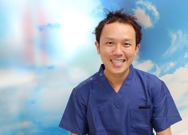 あおぞら歯科クリニック 下総中山 歯科医師