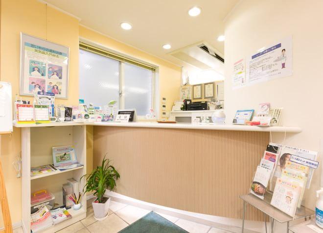 アルファ デンタル オフィスの画像