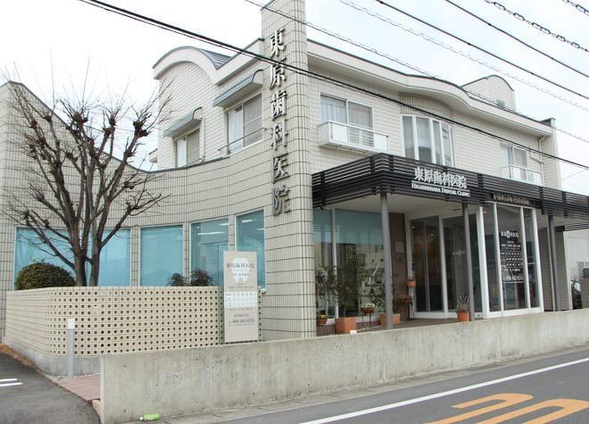 東原歯科医院(写真1)