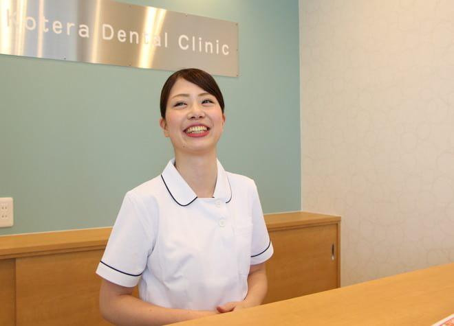 こてら歯科クリニックの画像