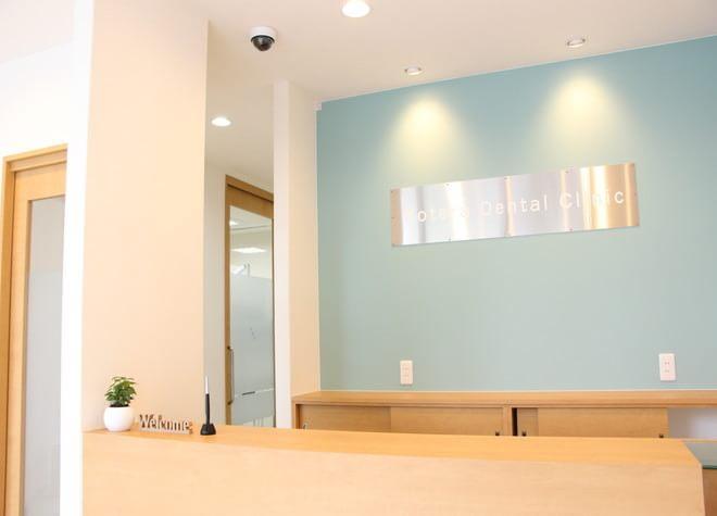 茨木駅 西口徒歩 3分 こてら歯科クリニック (JR茨木駅)の院内写真4