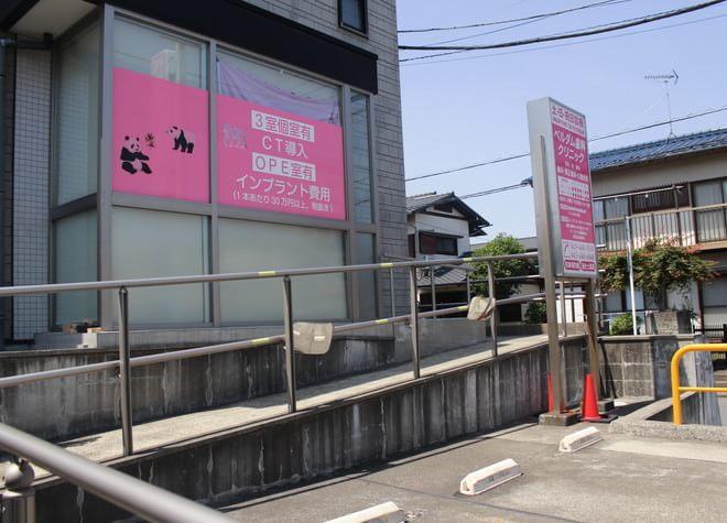 京成臼井駅 南口徒歩 5分 ベルダム歯科クリニックの写真2