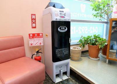高幡不動駅(京王) 出口徒歩 1分 高幡歯科診療所の院内写真5