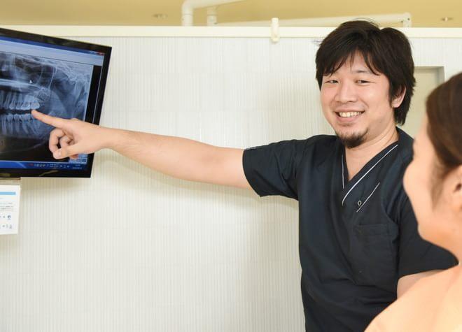 三ヶ森駅 出口徒歩 13分 あきづき歯科クリニック写真1