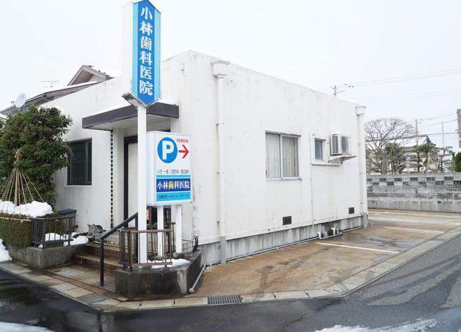 小林歯科医院(北区早通南)の画像