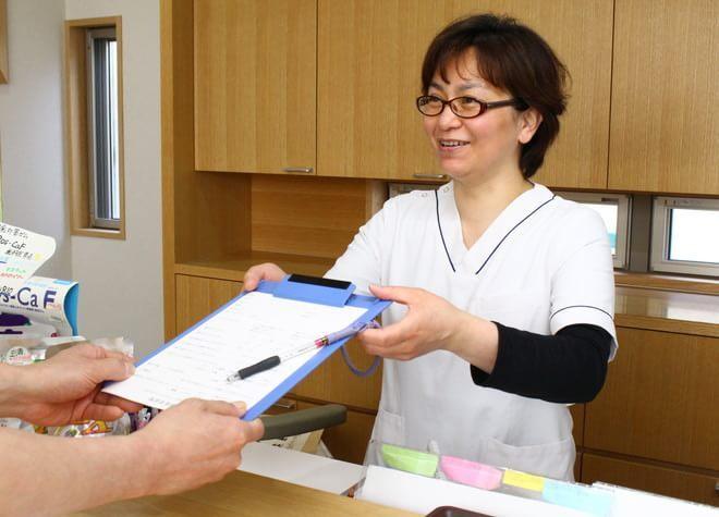 篠原長寿歯科の画像