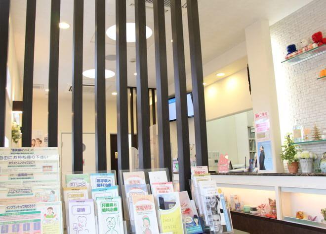 向島駅 出口徒歩17分 いほき歯科医院の院内写真4