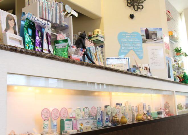 向島駅 出口徒歩17分 いほき歯科医院の院内写真7