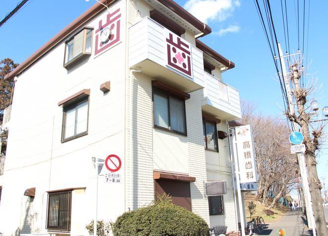 東葉勝田台駅 出口徒歩 3分 高橋歯科の外観写真4