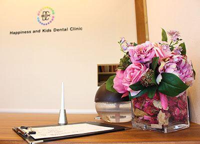 ハピネス歯科こども歯科クリニックのスライダー画像5