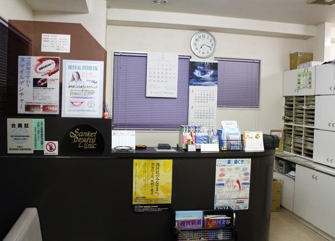 三田駅(東京都) A3出口徒歩 3分 三慶歯科クリニックの院内写真3