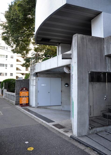 中目黒駅 徒歩4分 タナベデンタルクリニックの外観写真6