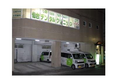 北四番丁駅 南1徒歩 3分 仙台デンタルクリニックの外観写真5