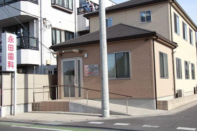 羽生駅 東口徒歩4分 永田歯科クリニックの外観写真3