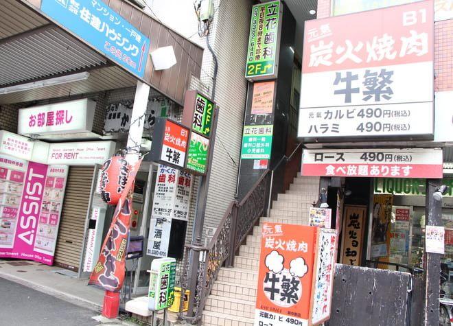 新中野駅 3番出口徒歩 1分 立花歯科医院の外観写真7
