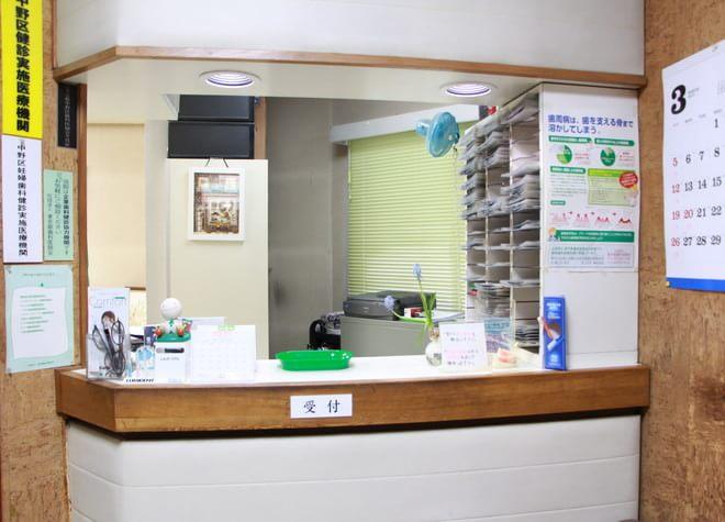 新中野駅 3番出口徒歩 1分 立花歯科医院の院内写真2