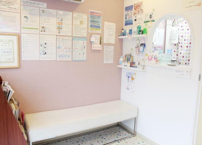 田村歯科医院の写真5