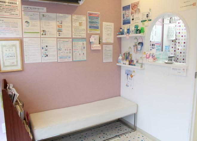 浦安駅 車7分 田村歯科医院の院内写真2