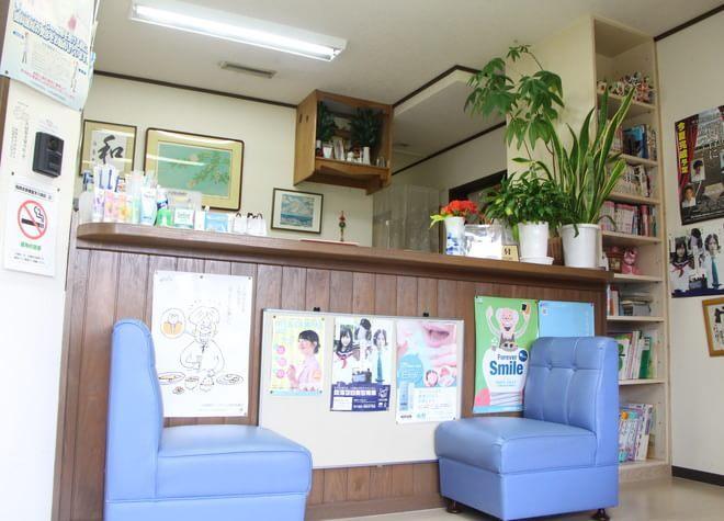 おおくま歯科医院の画像