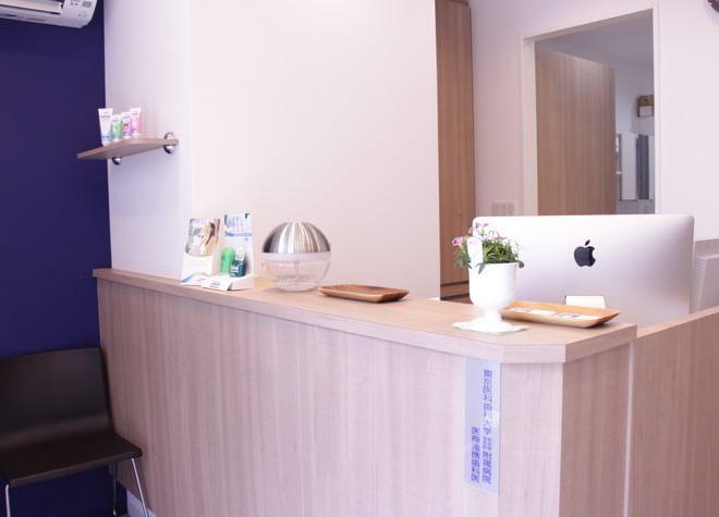 本駒込の文京シティ歯科の画像