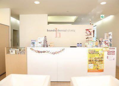 板東歯科医院 南昭和オフィスの画像