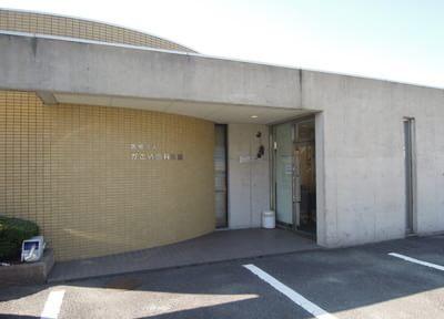 博多駅 車18分 かさい歯科医院写真1