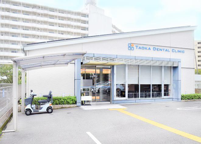 旭町三丁目駅 出口徒歩 7分 田岡歯科・矯正歯科クリニックのその他写真2