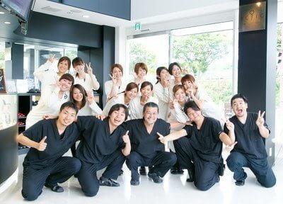 くわばら歯科医院の画像