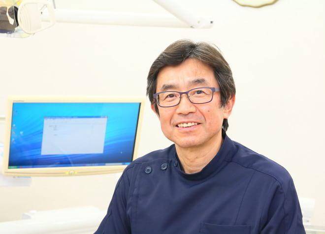 谷歯科クリニックの画像