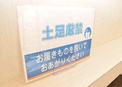 塚口駅(JR) 西口徒歩5分 たにぐち歯科クリニックの院内写真1