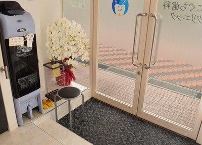 塚口駅(JR) 西口徒歩5分 たにぐち歯科クリニックの院内写真2