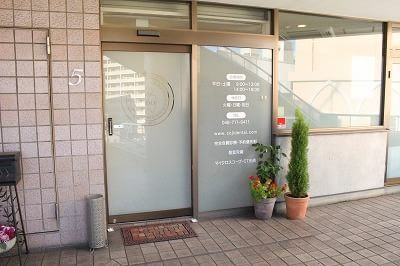 COJI DENTAL OFFICE(自由診療専門)の画像