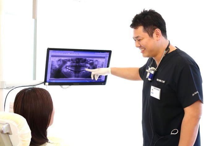 ユアーズ歯科パークフィールドクリニックの画像