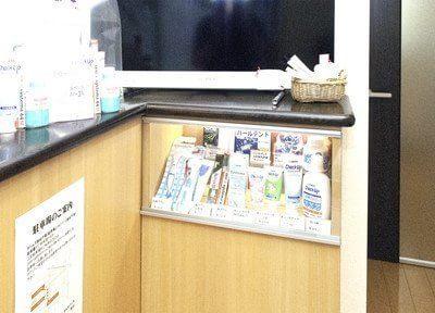 松戸駅 車17分 森山デンタルオフィスの院内写真5
