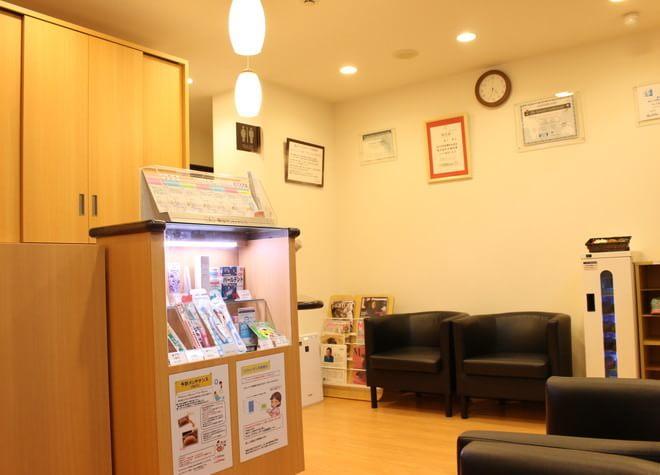 森山デンタルオフィスの画像