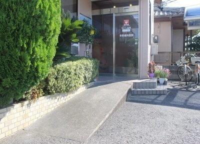 早野歯科医院の画像