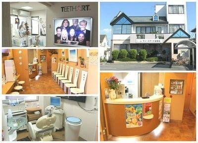 早野歯科医院