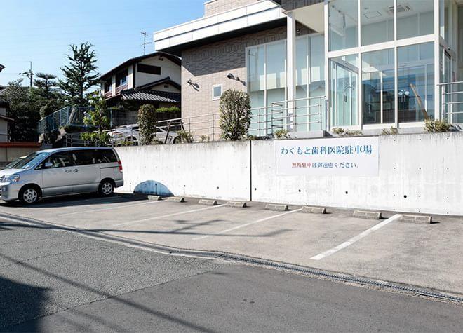 豊川駅(大阪府) 出口バス 5分 わくもと歯科医院 箕面クリニックの外観写真7