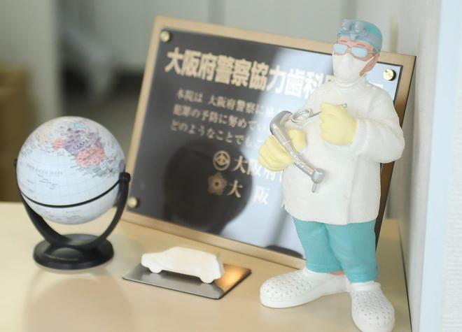 豊川駅(大阪府) 出口バス 5分 わくもと歯科医院 箕面クリニックの院内写真4