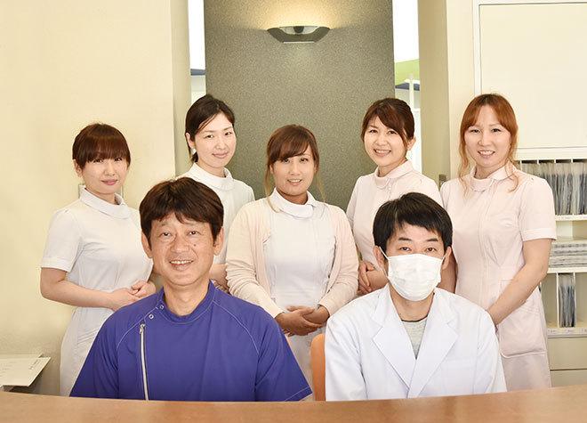 新飯塚駅 出口徒歩 14分 きっかわ歯科医院写真1